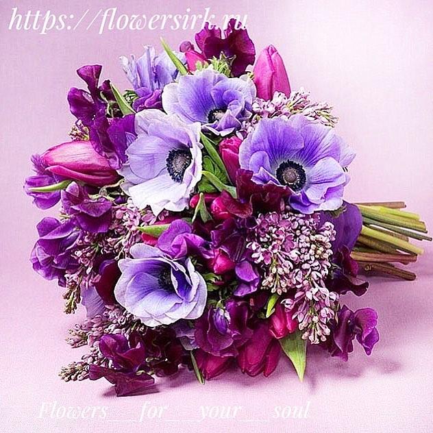 Магазин цветов Flowers For Your Soul